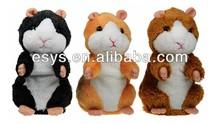 chatimal the talking hamster plush animal toy