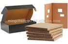 Carton packaging box with printing