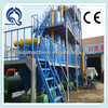 Haiqi high quality 1mkw biomass gasification & gas supply system for cooking, heating ,power generation