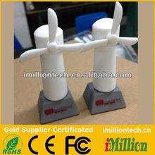 Custom little fan windmill shape usb stick