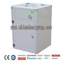 HISEER 15KW Ground source heat pump, geothermal water water heat pump producer