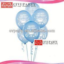 New hot party balloon,wedding balloon,stage balloon china latex balloon manufacturer