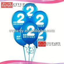 Cheap promotional advertising latex balloon inflatable air ballon