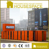 Combined Container House with Light Steel Frame and Sandwich Panels
