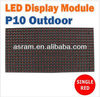 Asram high quality 5050 3smd smd led sign modules/led module rgb/p10-1r outdoor led display module