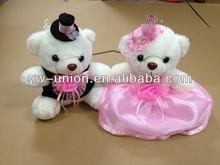 2013 mini teddy bear wedding decorations