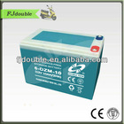 12V 10AH electric vehicles battery/electric scooter battery/electric bike lead acid battery