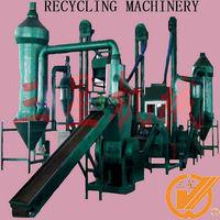 High voltage electrostatic separation type,machine to recycle aluminum plastic,machine to separate aluminum plastic
