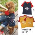 Ropa para perros de nombre de marca de ropa para perros( yj73561)