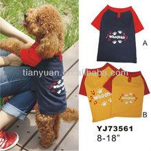 dog clothes brand name dog clothing(YJ73561)