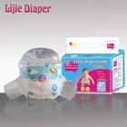 Best baby nappy name brand baby diaper panties