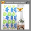 10 guage shower curtain liner