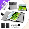 360 degree rotating case for iPad 5, Microfiber Leather For iPad Air Smart Case