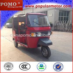 2013 Hot Cheap Good Popular Bajaj Passenger Motorcycle