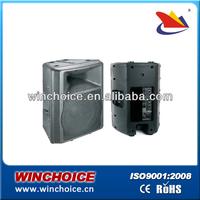 2013 12inch model box speaker audio