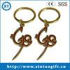 Metal custom design promotional animal key chain