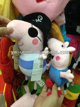 15cm Nici pirates series plush pig toy
