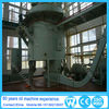 /product-gs/advanced-technology-competitive-oil-mill-machinery-prices-1471947658.html
