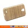 2013 fashion phone case IMD TPU soft gel mobile cover for Samsung S4 mini