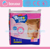 BEST STAR Popular hugs baby diapers in China