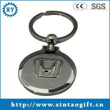 Export brand keyring engrave logo dealer