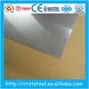 In stock aluminium sheet!!!aluminium alloy 7020