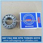 nsk bearing catalogue / Original Japan NSK bearing / Spherical roller bearing