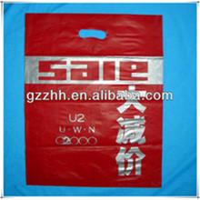 heavy duty plastic shopping bag