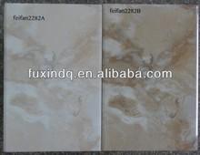 300x450mm Tropical Brown Granite Tiles