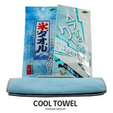 dog pet cooling towel
