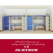 2013 New design biggest durable steel student dormitory bed