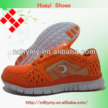 2013 buy shoes online basketball shoes india