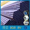hs code carbon steel pipe for sale tube