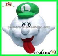 "LE h1760 Nintendo Super Mario Bros Boo Ghost 8"" Green Plush Doll"