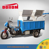 250CC tricycle Garbage truck mini dirt bike for sale