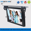 "Smart 22"" 22 inch full hd 1080P bus andriod multimedia TV for bus/Taxi used(MBUS-220A)"