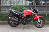 Chinese 125cc Motorcycle/ Cheap Mini Motorcycles YH200I