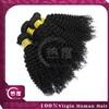best sale brazilian hair brazilian human hair kinky curly brazilian weaving