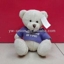lovely stuffed plush bear with T-shirt