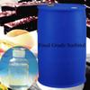 Professional supply food grade sweetener sorbitol liquid 70%