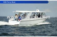 12 mtr Fiberglass Leisure Boat