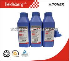 Printer supply for sharp AL1241 toner