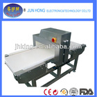 Foreign impurity detector,The aluminum foil packing food gold detector