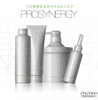 SHISEIDO PROSYNERGY SCALP CARE SHAMPOO 680ML