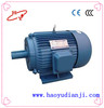 Y series three phase electric motor manufacturer made in China