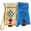 LT-MR1357 New Product professionall Soft Cellphone sleeve China Manufacturer