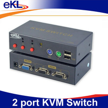 2 PORT USB 2.0 KVM SWITCH + 2 SET 2-IN-1 USB KVM CABLES FOR PC