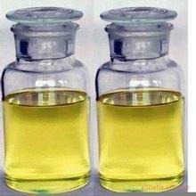 Pure or Sythetic Geraniol,Geraniol oil,Lemonol,Geranium alcohol,Daily flavor,CAS106-24-1