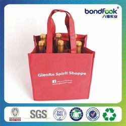 Good Quality smooth and soft portable bag