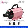 Mecalor Mini Dog hair dryer,Pet grooming blower,pet blaster PET-003